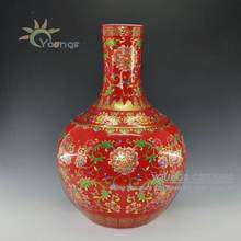 Jingdezhen 55cm height Floor Red Vase Ceramic