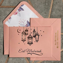 2019 Customized Invitation Thank You Card Arabic EID Cards With Eid Mubarak Wax Seal
