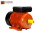 ML series reverse rotation single phase ac motor