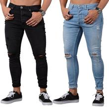 Stock men ripped  super skinny stretch jeans