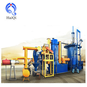 agricultural waste biomass gasifier used for boiler