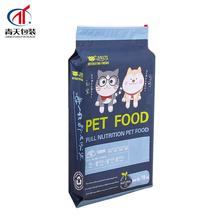 Custom Seal Zipper Pet Cat Feed Bags Dog Food Pouch