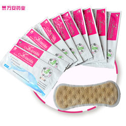 Women's Health Products Zimeishu Silver Ion Pads