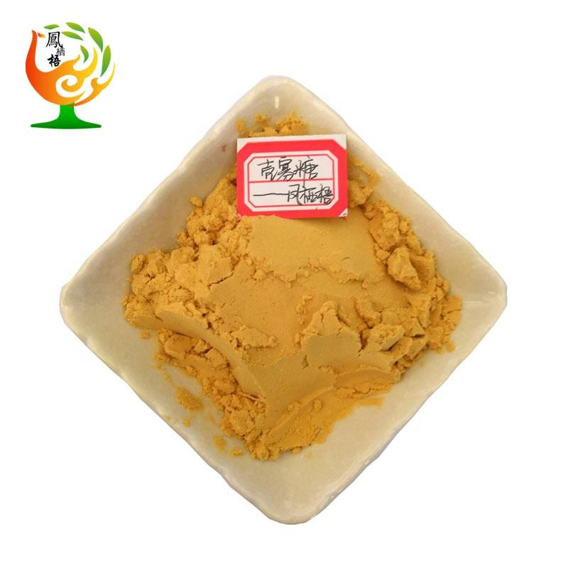 99% Chitosan oligosaccharide with low molecular weight Cas 9012-76-4
