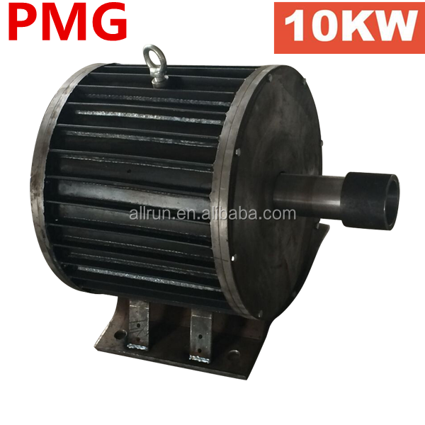 Cheap price Low RPM 30kw 20kw 10kw permanent magnet generator magnet generator prices in pakistan
