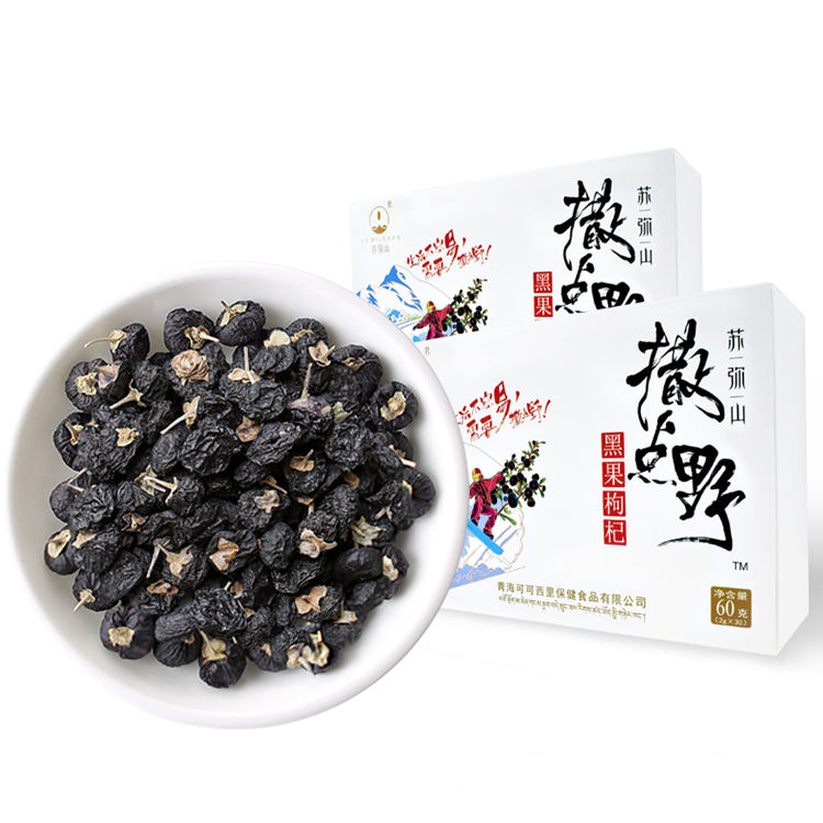 Hot Selling 60G Gift Packing Chinese Wolfberry Lycium Barbarum Organic Black Goji Berry