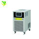 New Design Chiller System Industrial Water Cooling 43 W Industrial Water Cooler Refrigeration System chiller cooling