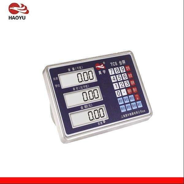 Digital weight scale indicator