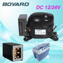 zhejiang boyard r134a solar dc 12v 24v mini refrigerator compressor qdzh25g for Solar Battery Powered Rechargeable Refrigerator