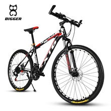 High quality adult variable speed 26 inch High carbon steel frame mountain bike bicycle