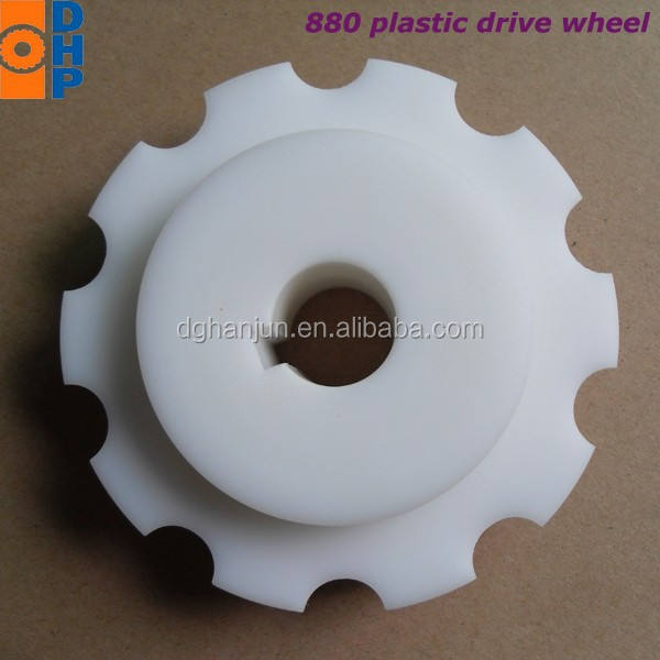 White plastic drive wheel for 880 series /plastic chain sprockets