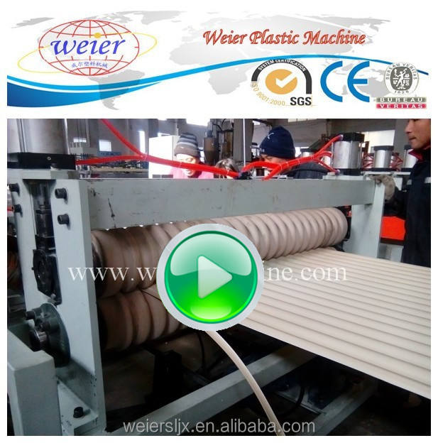 Qingdao weier pvc upvc pet pc corrugated sheet machine pvc pc wave sheet roof tile production line tropezoid roof making machine