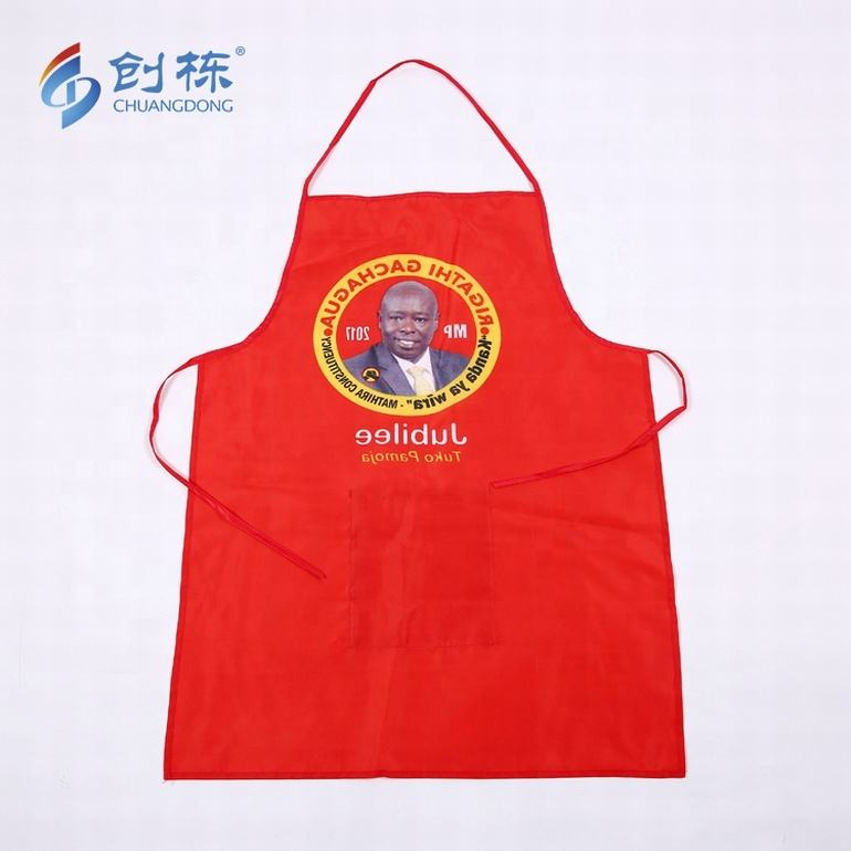 Drink/Food [ Denim Apron ] Chef Apron Pattern Custom European Cup Good Quality Wholesale Hot Selling Chef Barber Denim Apron