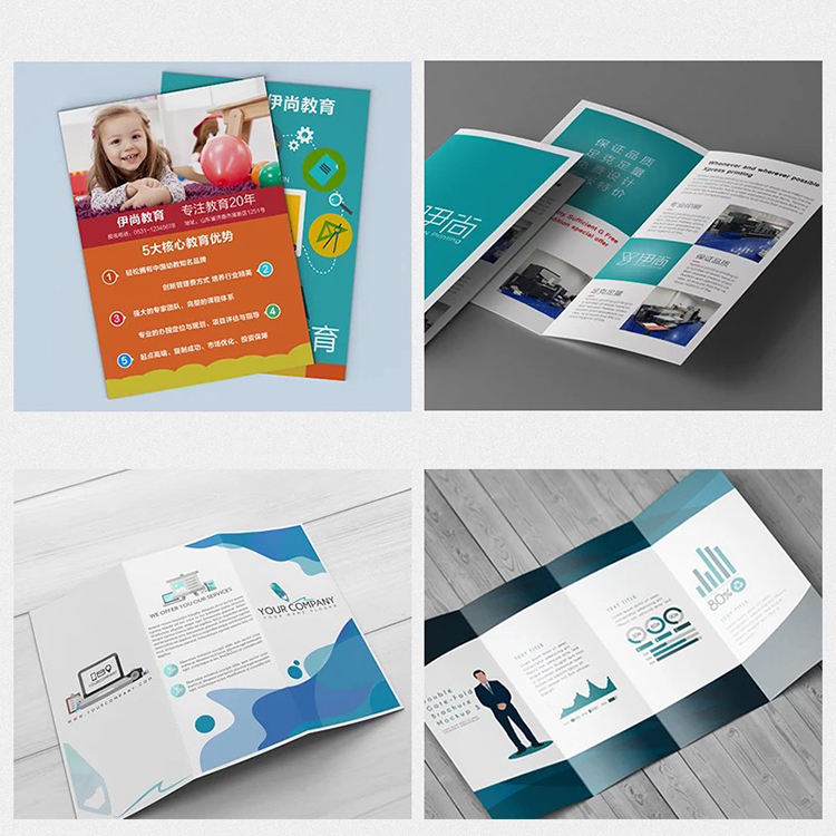 Custom A2 A3 A4 A5 commercial poster / leaflet / flyer/menu printing wholesale