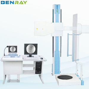 BR-XR1700 high frequency x ray radiation machine x-ray fluoroscopy radiography machine price