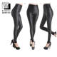 WNS-123424-C sexy shiny leather tights leggings high waisted leather leggings shiny high waisted faux leather leggings