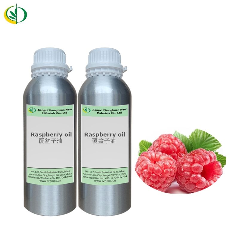 Hot Sale Natural Red seed raspberry oil wholesale manufacturer