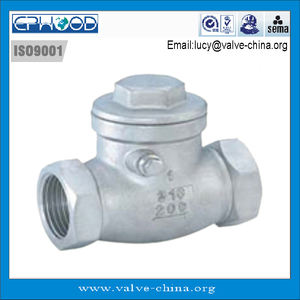 H11 LIFT TYPE SCREWED SWING CHECK VALVE