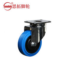 Heavy 4-inch Blue Modified PU Universal Castor Wheel