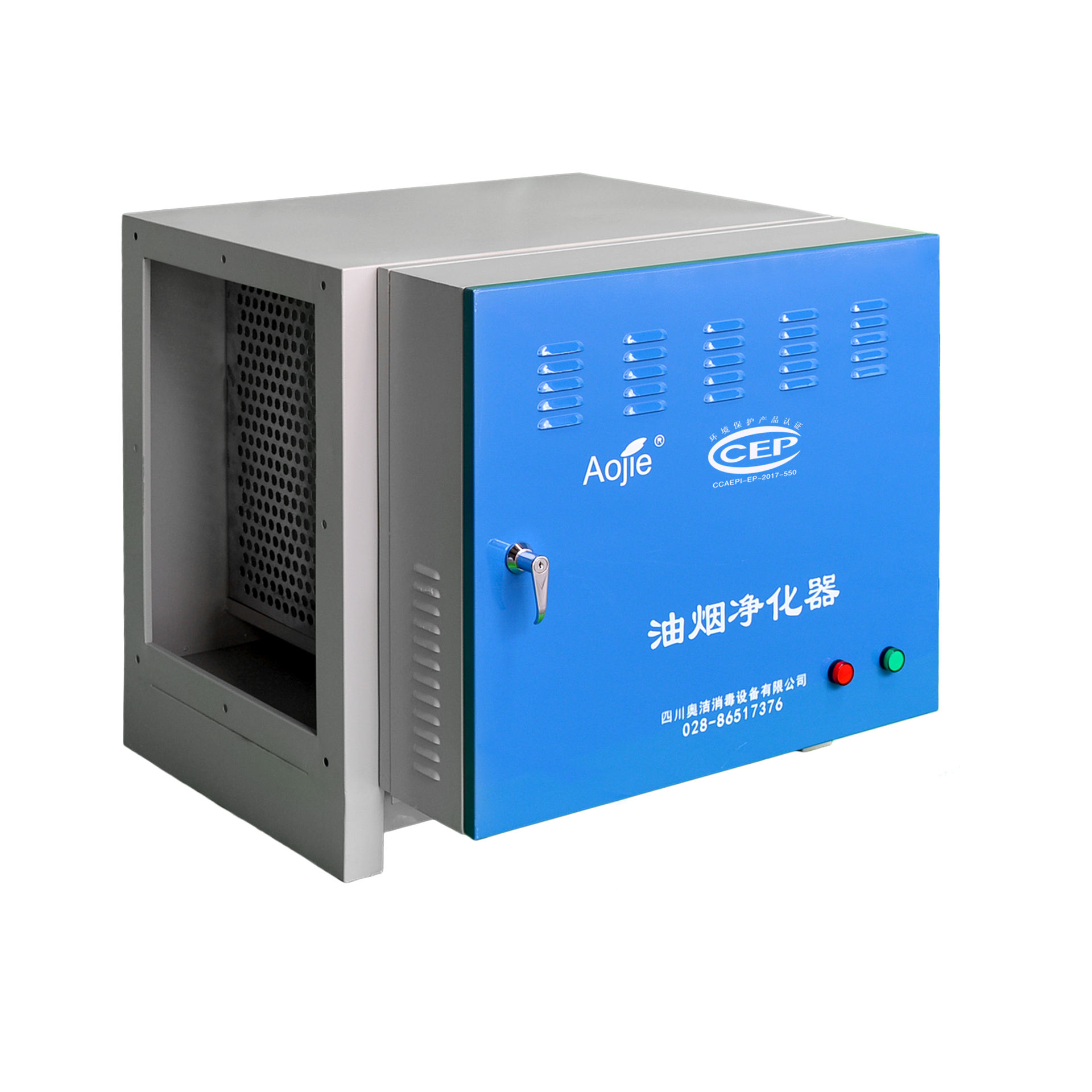 Precipitator Electrostatic Cooking Oil Exhaust Purifier Electrostatic Precipitator ESP