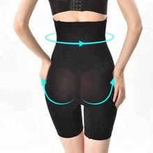 Online Shopping Sexy Underwear Body Slim Shape Waist Slim Belly Trimmer Sexy Pants with Butt Up