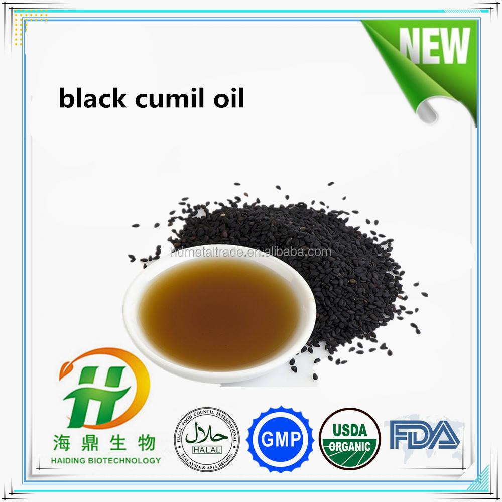 Оптовая Оптовая Черного Тмина Масло, Черный Масло, Чернушка Посевная Добыча Нефти