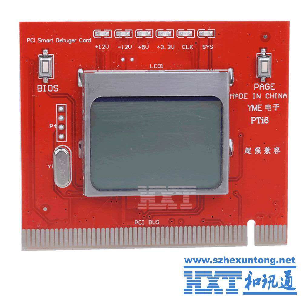 Wholesale LCD Display PCI Interface PC Computer Motherboard Analyzer Tester Diagnostic Debug POST Card