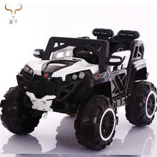 Hot Sale Kids Battery Car 24Volt 4battery Children Electric ride on toy for  Boys and Girls with remote control and  Suspension