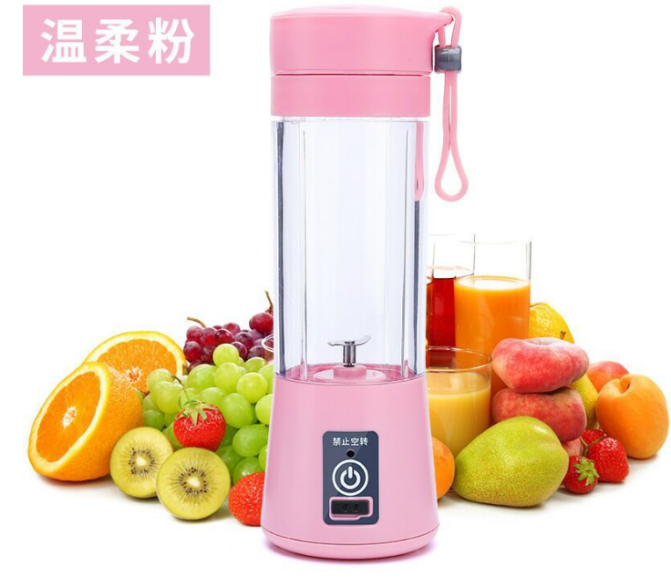High speed travel rechargeable Food Processor 6 blades portable electric juice cup multifunction mini arrot Juicer USB blender