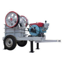 Mini Mobile Stone Crusher Plant