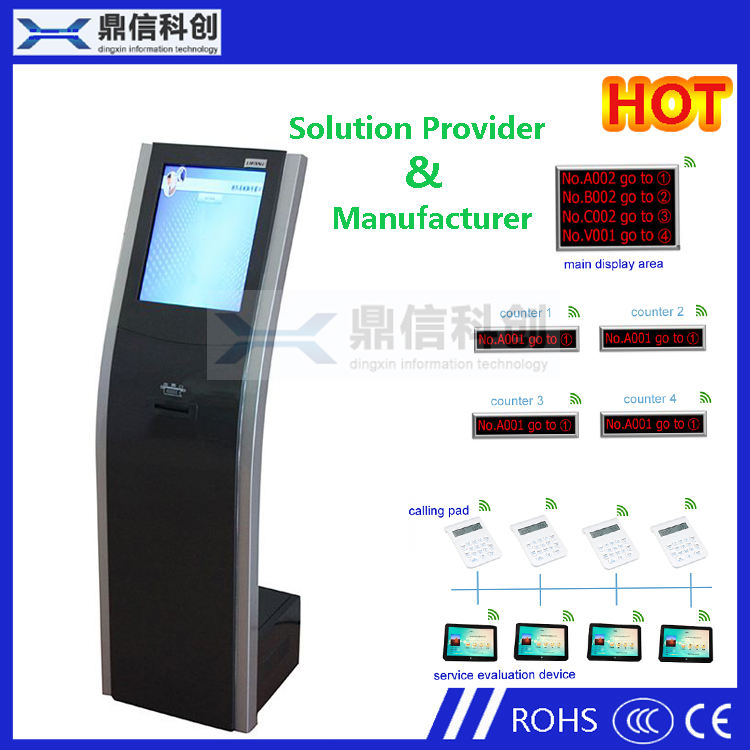 Shenzhen No.1 queue management system equipment supplier with queue number system