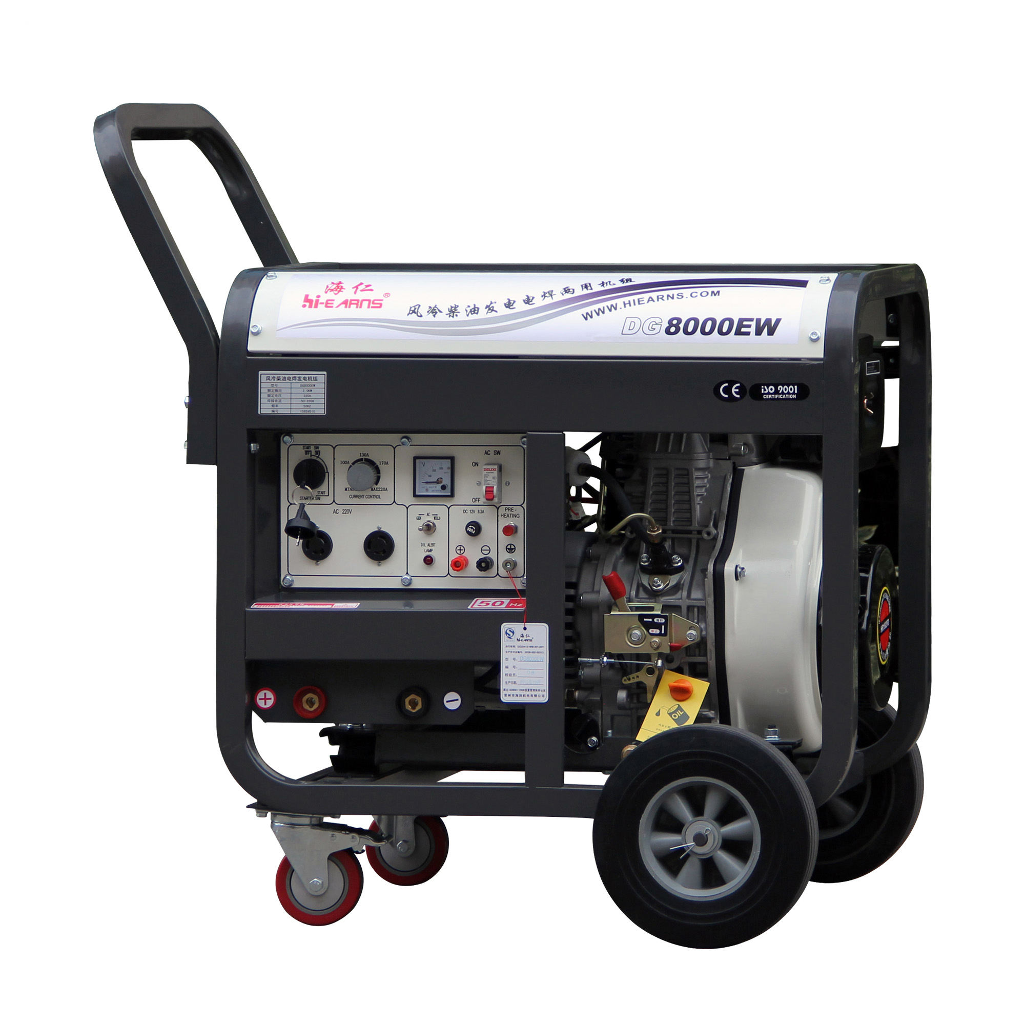 220A welding current diesel welding generator machine
