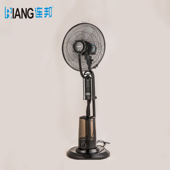 16 Inch Electric Water Spray Fan With Water Air Cooler Mist Function Pedestal Fan