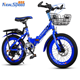 China Wholesale 7 Speed Kids Folding Bike 18 20 Inch children Foldable Variable speed Bicycle