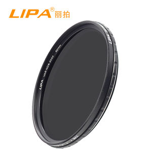 LIPA 82mm Fader ND filter Neutral Density Adjustable Variabel Filter (ND8-ND2000)