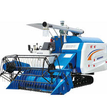 Used Mini Grain Harvester Combine,Small Rice combine harvester