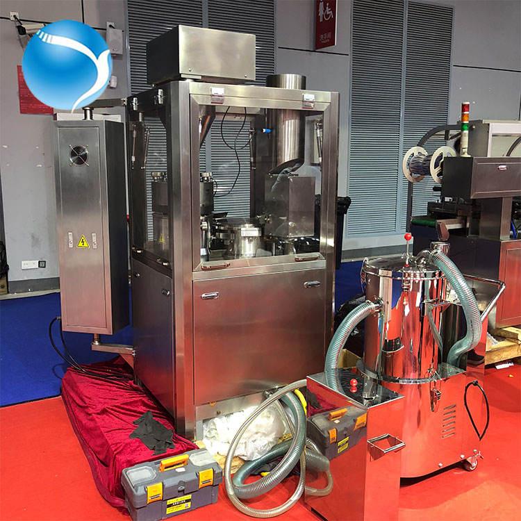Cinese fornitori vendono attrezzature mediche macchina di rifornimento della capsula prezzo