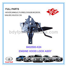 8402500-K24 Great Wall Hover Engine Hood Lock Assy
