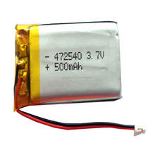 3.7V 500mAh Lithium Polymer mini rechargeable battery 472540 Li-ion Li-Po for #11&#18 keychain camera