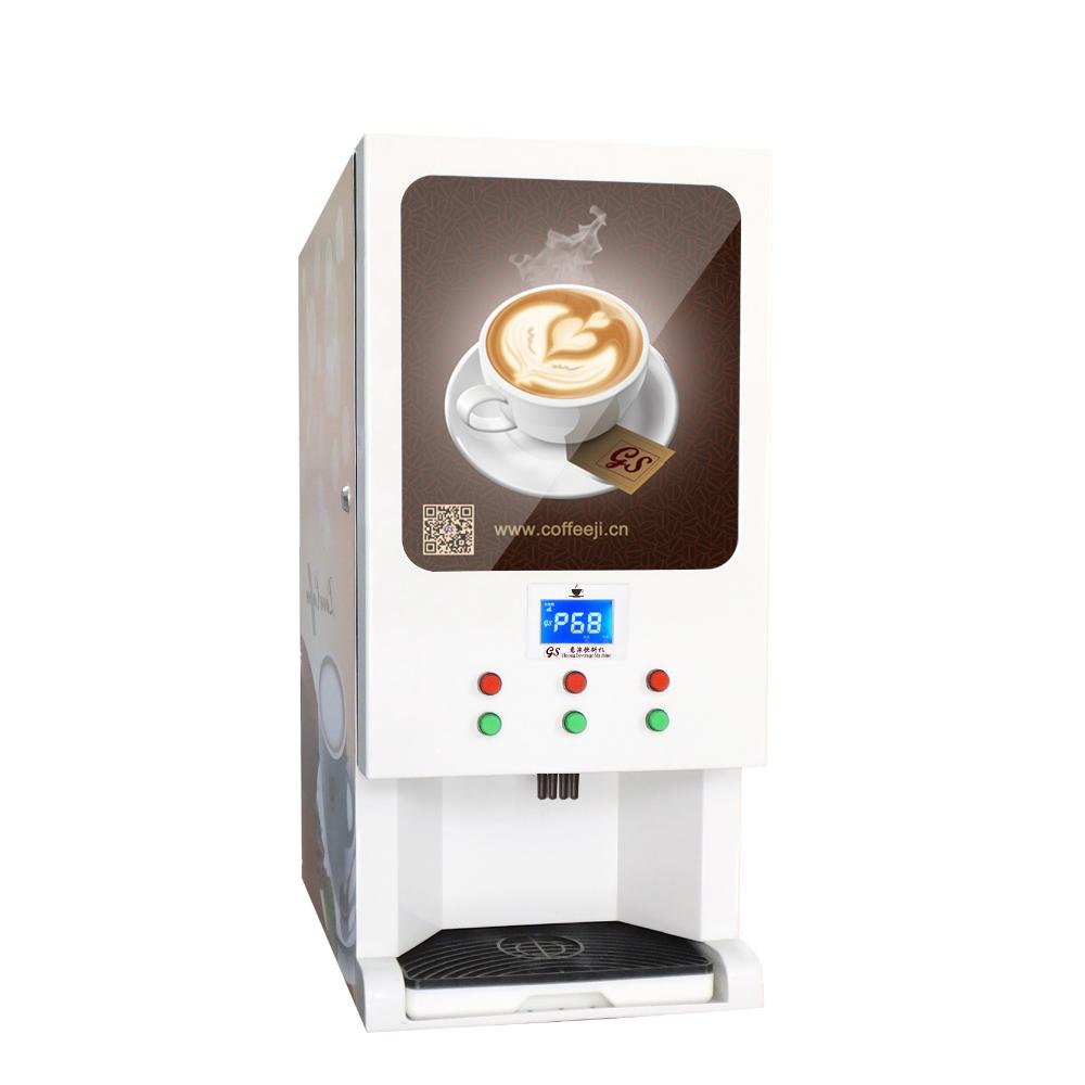 Cappuccino máquina de café máquinas de venda automática máquina de café chá premix sem dinheiro