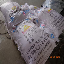 Sodium Nitrate High technical purity price sodium nitrate for explosive