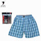Stock Mens Polyester Boxers Custom Boy Briefs Underwear 3PCS/pack