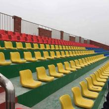 outdoor best bleacher chairs stadium bucket seats