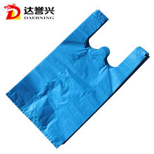 Custom plastic shopping bag wholesale packaging biodegradable plastic bag printing manufacturing, packing plastic bags with logo