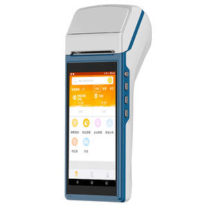 Hot sale cheapest factory Handheld Smart Android POS machine POS terminal device with printer
