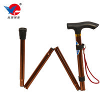 High quality alpenstock Four section adjustable folding Aluminum walking stick /cane/crutch