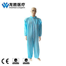 SMS Microporous Disposable Protective Coverall, Disposable Body Suit