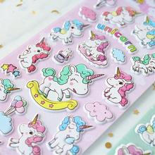 Myway Cute Cartoon Stickers Foam puffy custom 3d Stickers for Kids