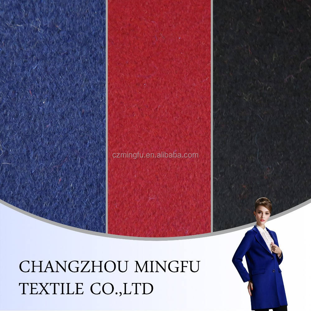 2018 Heavy weight LONG FLEECE wool/cashmere fabric for garment