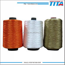 wholesale cheap metallic thread for embroidery machine/filament yarn/polyester yarn